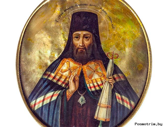 Тихон Задонский святитель и чудотворец