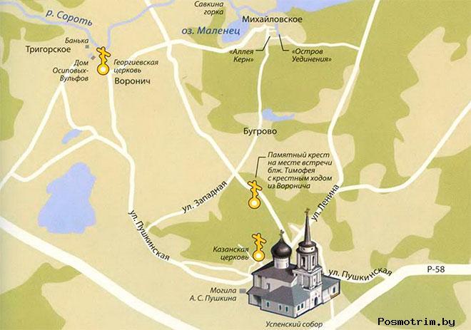 Успенский собор расписание богослужений контакты как добраться расположение на карте