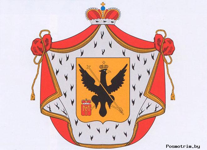 Князья Мосальские