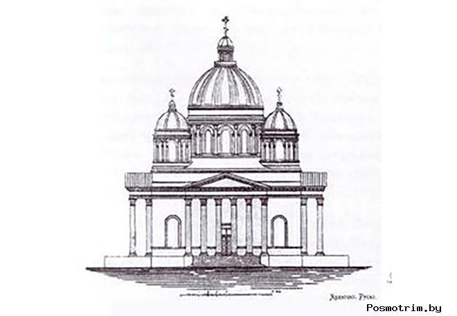 Первый проект Вознесенского собора Новочеркасска