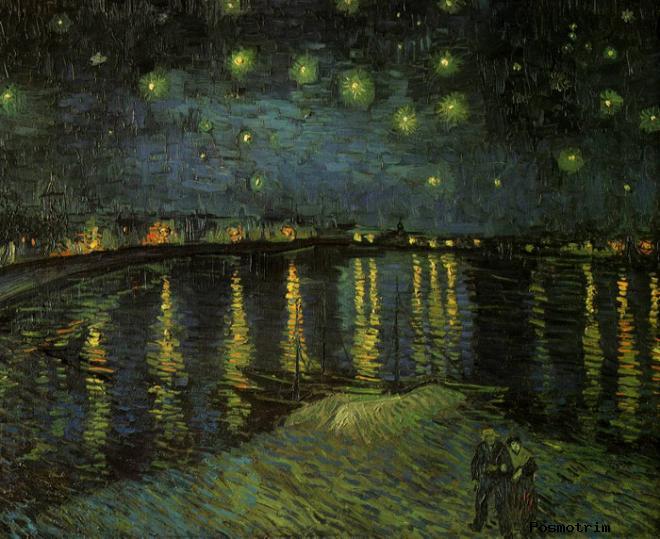 Винсент ван Гог, автопортреты, Звездная ночь над Роной и другие