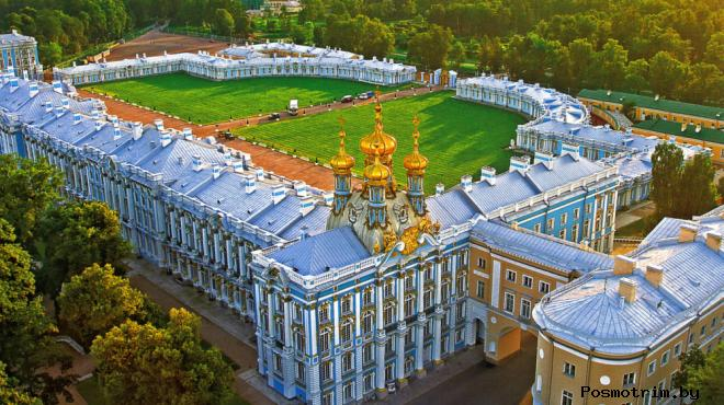 Екатерининский дворец в Царском селе Пушкин