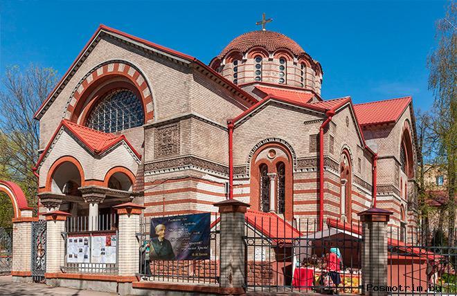 Храм Знамения Божией Матери Кунцево