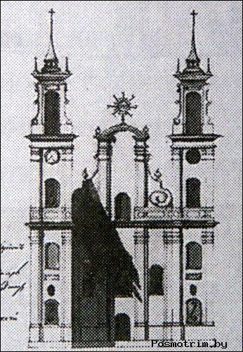 Костёл святых апостолов Петра и Павла и монастырь иезуитов в Бобруйске