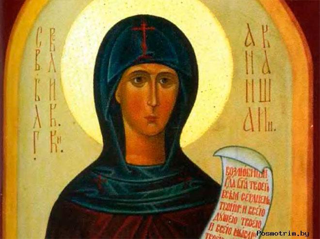 Анна Кашинская Святая Благоверная княгиня