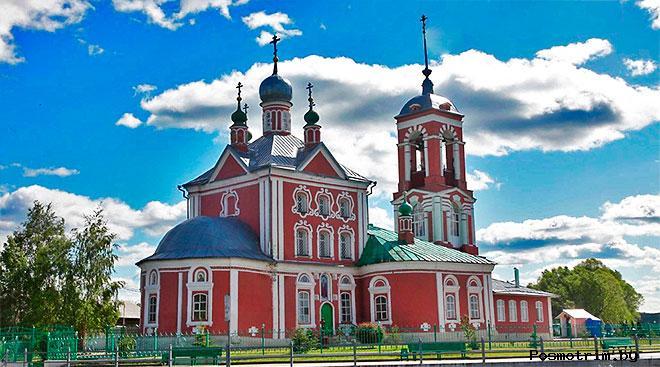 Храм Сорока Мучеников Севастийских Переславль-Залесский