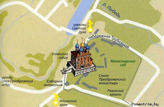 Успенский собор Рязани богослужения контакты добраться самостоятельно расположение на карте