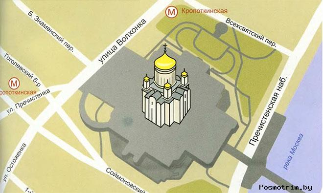 Храм Христа Спасителя как добраться контакты режим работы на карте