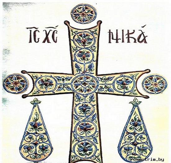 Константинов крест «Сим победиши» значение перевод