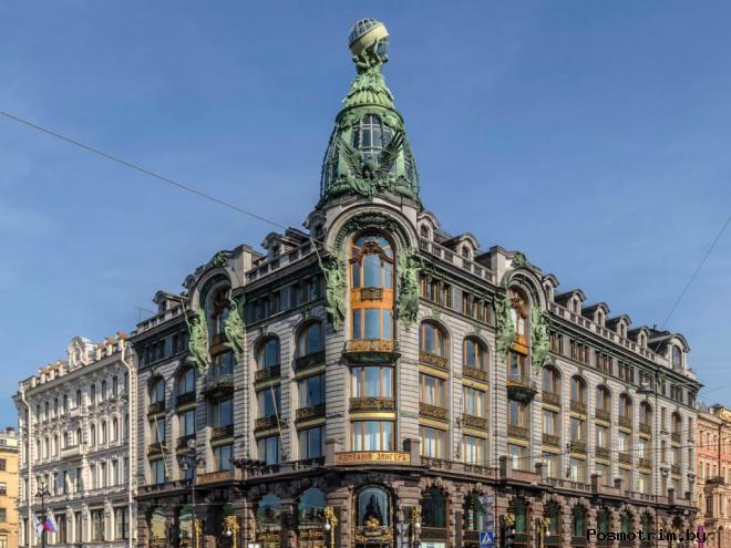 Дом компании «Зингер» Санкт-Петербург