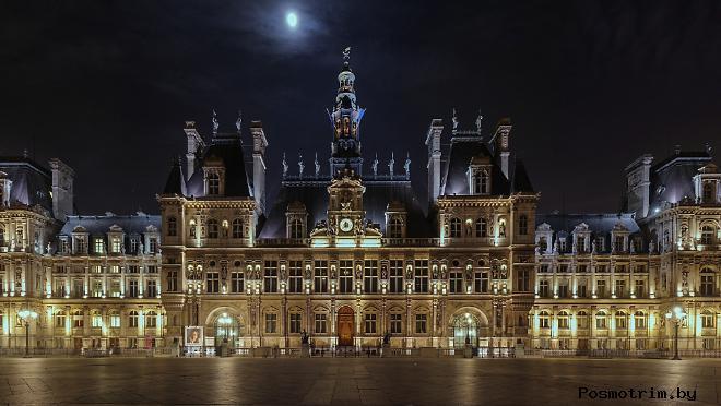 Дворец Отель-де-Виль Сегодня