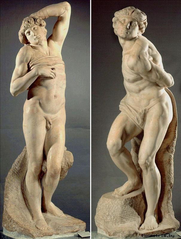 Раб восставший и раб умирающий Микеланджело Буонаротти