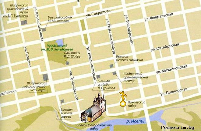 Спасо-Преображенский собор Шадринска богослужения контакты как добраться расположение на карте