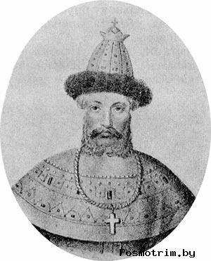 Иван Калита - Иван I Данилович великий князь московский
