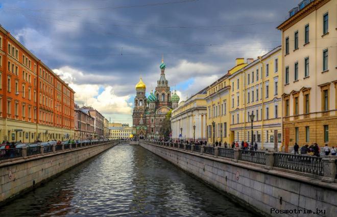 Канал Грибоедова Санкт - Петербург