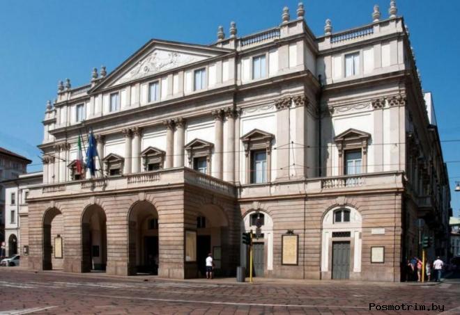 Оперный Театр Ла Скала Милан Италия