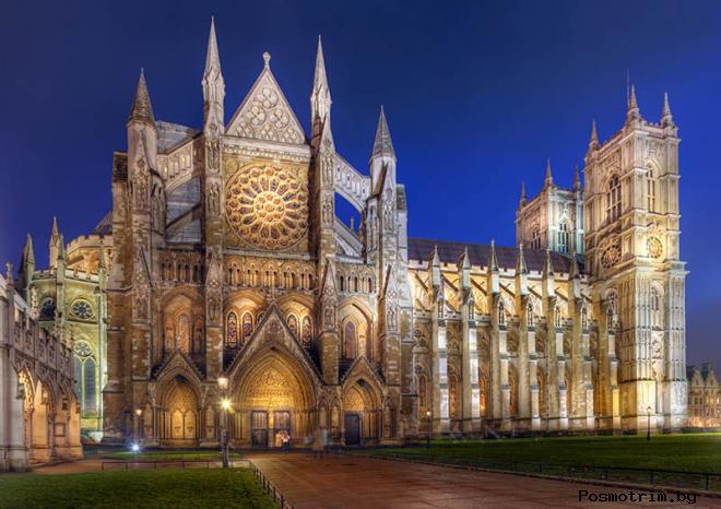 Вестминстерское аббатство Лондон Великобритания