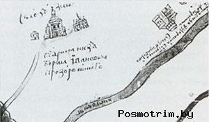 Старинный план села Зюзино.