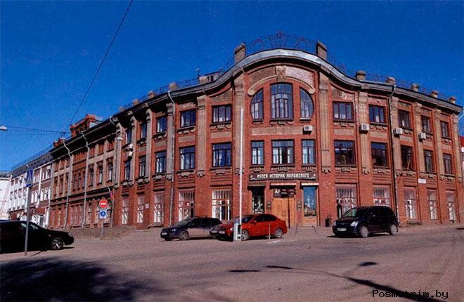 Универсальный магазин Клобукова в Кирове