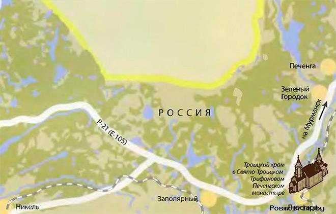Трифонов Печенгский монастырь богослужения контакты как добраться самостоятельно расположение на карте