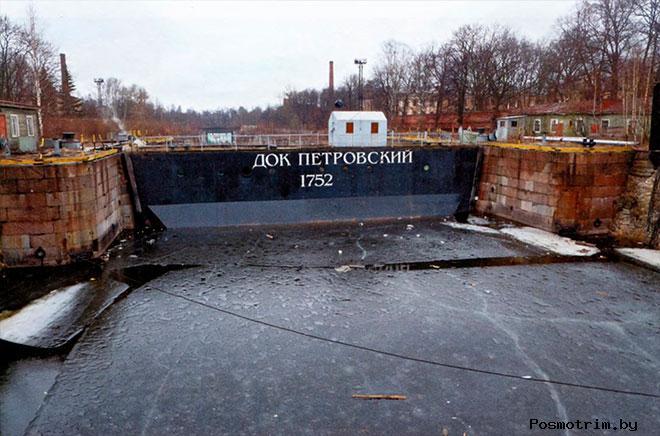 Петровский док Кронштадт