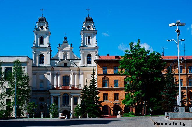 Собор Пресвятой Девы Марии Минск
