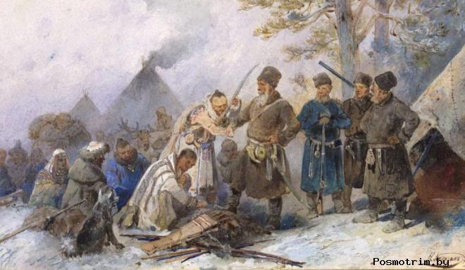 Освоение Сибири при царе Михаиле Федоровиче