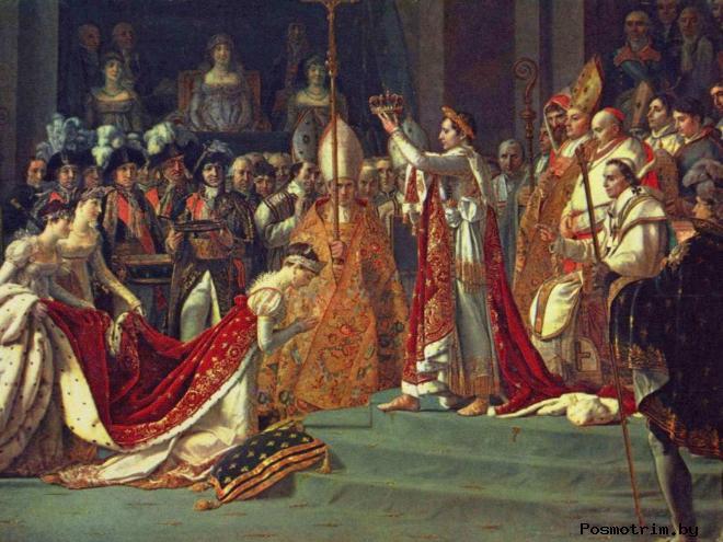 Коронация Наполеона I Жак Луи Давида (1748-1825)