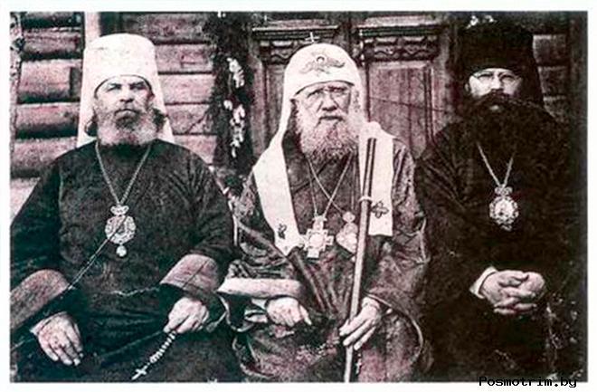 Патриарх Тихон в Серпухове