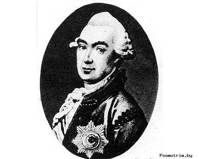 Александр Семенович Васильчиков