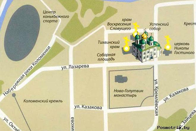 Успенский Кафедральный собор Коломны график работы контакты расположение на карте как добраться самостоятельно
