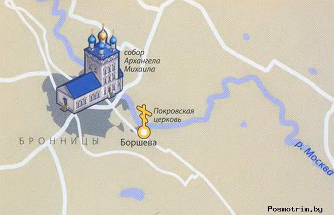 Собор Архангела Михаила Бронницы расписание богослужений контакты как добраться расположение на карте