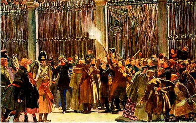 Первое покушение на Александра II