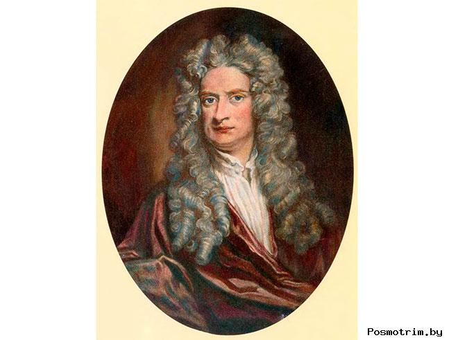 «Математические начала натуральной философии» («Philosophiae Naturalis Principia Mathematica») Исаака Ньютона