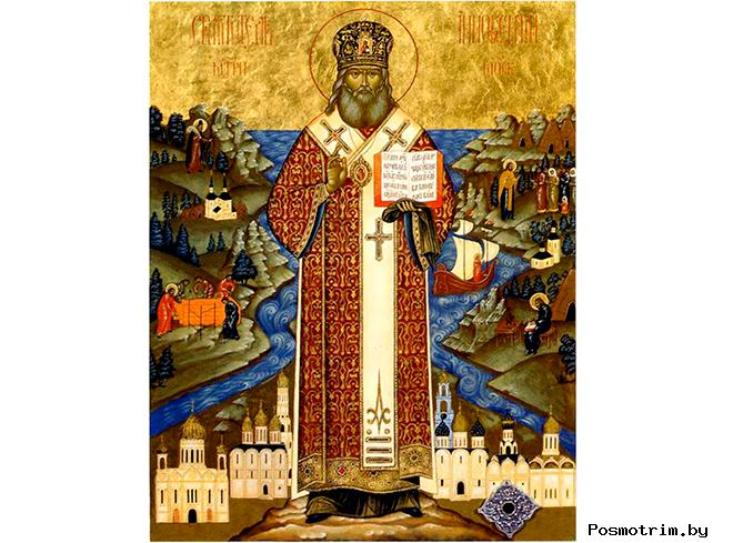 Святитель Иннокентий Вениаминов