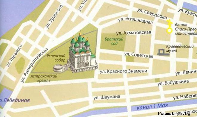 Успенский собор Астрахани богослужения контакты добраться самостоятельно расположение на карте