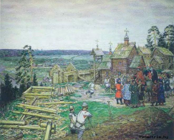 Основание города Москвы