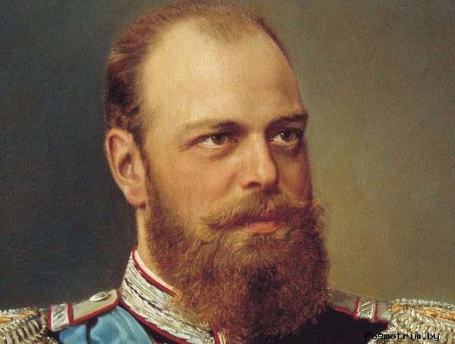Александр III Романов император России