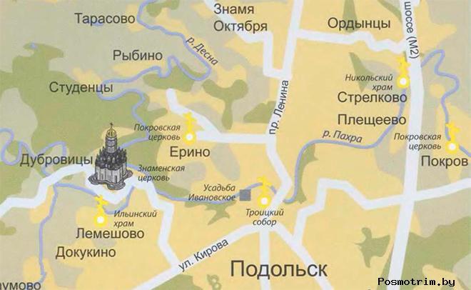 Знаменская церковь в Дубровицах богослужения контакты как добраться расположение на карте