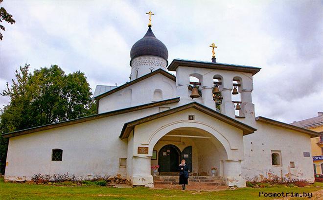 Церковь Михаила и Гавриила Архангелов Псков