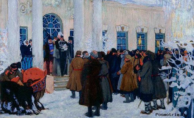 Реформы Александра II и отмена «Крепостного права»