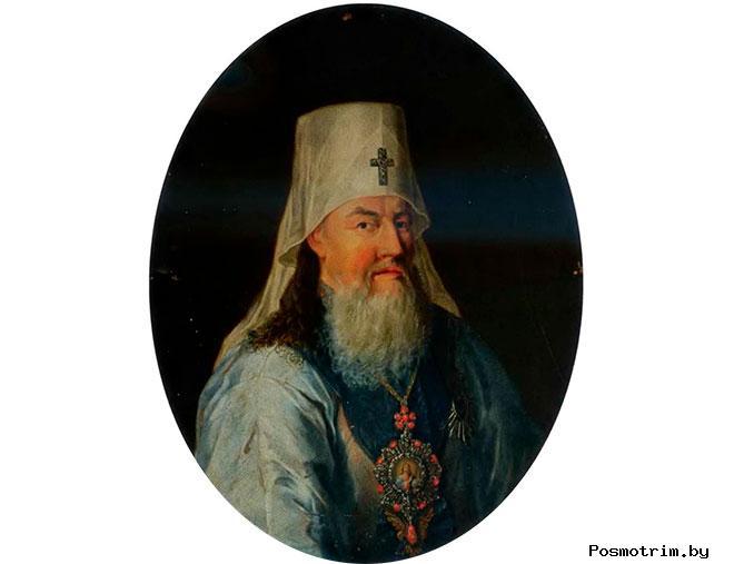 Митрополит Гавриил Петров