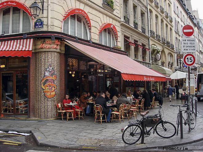 Знаменитый бульвар Сен-Жермен