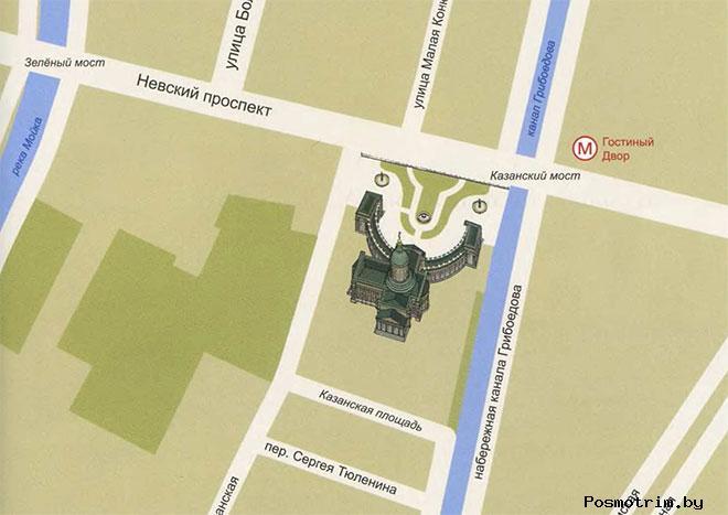 Расположение Казанского собора на карте как добраться самостоятельно