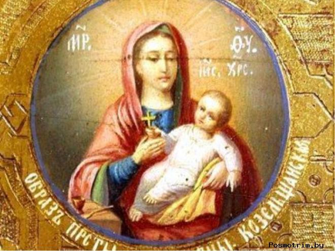 Икона Козелыцанской Божией Матери
