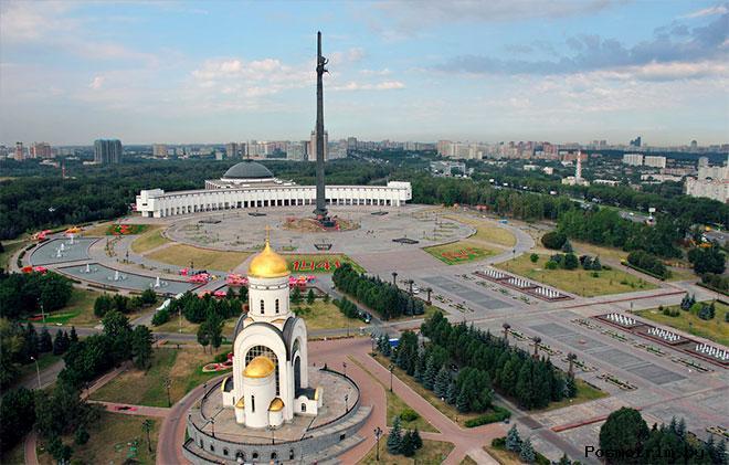 Поклонная гора Москва
