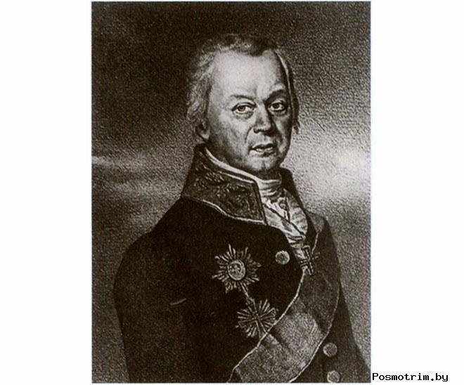 Нартов Андрей Константинович