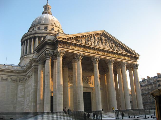 Пантеон — Panthéon