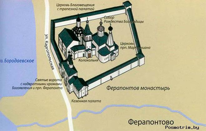 Монастырь Ферапонта богослужения график работы контакты как добраться расположение на карте