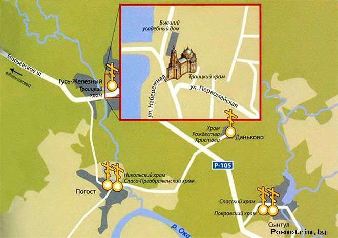 Троицкий собор Гусь-Железный богослужения график работы контакты как добраться расположение на карте